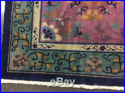 Authentic Antique Chinese Art Deco Oriental Rug 1920's Handknotted Most Unusual